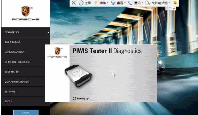 Piwis-Tester-2-Software-Switch-to-Developer-Mode-3