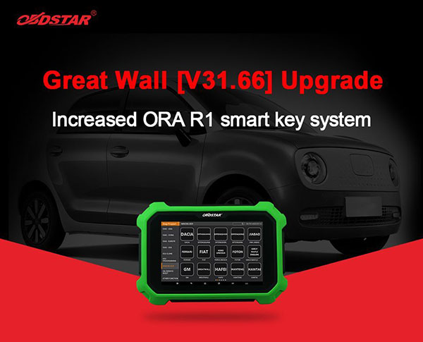 Great-Wall-V31-66-IMMO-UPGRADE