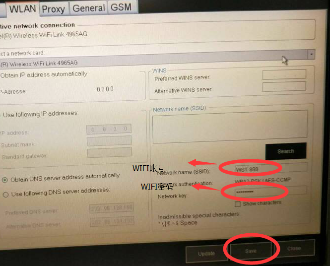 How-to-Set-Up-Piwis-2-WIFI-Configuration-6