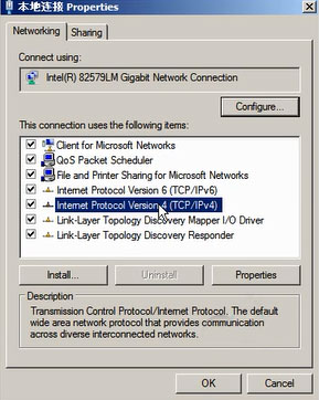 How-to-Configure-MB-SD-C4-DoIP-3