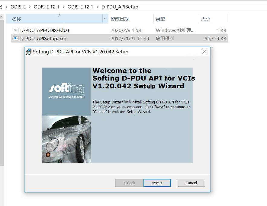 How-to-Install-ODIS-Engineering-12.1.0-Diagnostic-Software-10